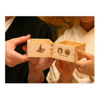 Shinto Wedding Bride & Groom Postcard