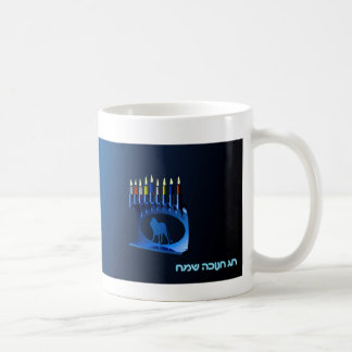 Shiny Blue Chanukkah Menorah Coffee Mug