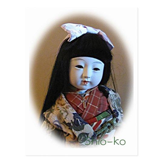 Shio-ko postcard