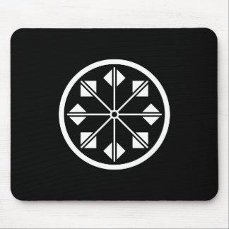 Shionada pinwheel mouse pad