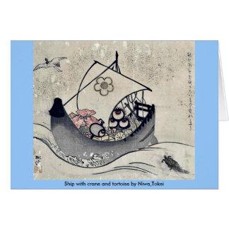Ship with crane and tortoise by Niwa,Tokei Card