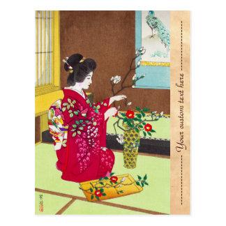 Shiro Kasamatsu Ikebana Japon fleurit la scène de  Cartes Postales
