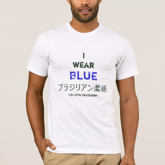 Shirt: Brazilian Jiu-Jitsu Blue Belt Achievement T-Shirt