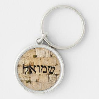 Shmuel (Samuel) - HaKotel (The Western Wall) Silver-Colored Round Keychain
