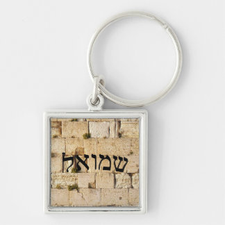 Shmuel (Samuel) - HaKotel (The Western Wall) Silver-Colored Square Keychain