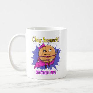 Shmurah Girl Passover Mug
