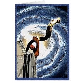 Shofar Galaxy Card