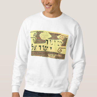 """Shomer Israel"" on men's sweatshirt"