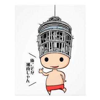 Shonan boy English story Shonan coast Kanagawa Letterhead