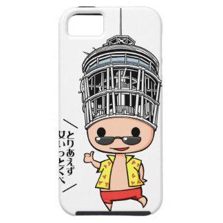 Shonan paboi English story Shonan coast Kanagawa iPhone 5 Case