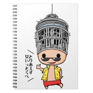 Shonan paboi English story Shonan coast Kanagawa Notebook