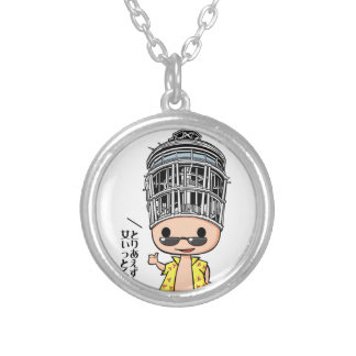 Shonan paboi English story Shonan coast Kanagawa Silver Plated Necklace