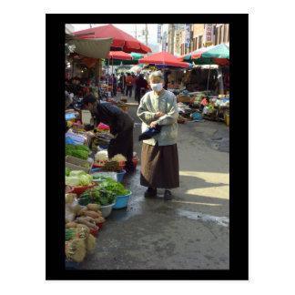 Shopping in Waegwan, Southkorea (2006) Postcard