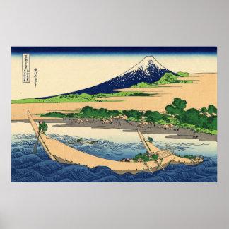 Shore of Tago Bay, Ejiri at Tōkaidō Poster