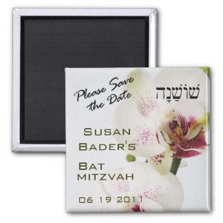 Shoshana Personalized  Bat Mitzvah Magnet