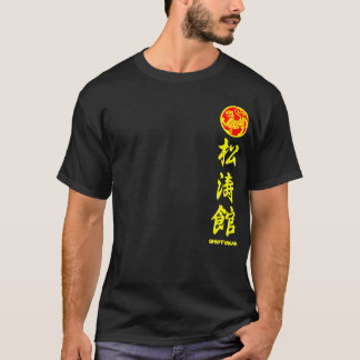 Shotokan Karate Of the T-shirt black will be
