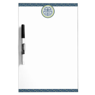 Shou Chinese Longevity Symbol • Blue and Yellow Dry-Erase Boards