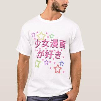 Shoujo Manga-Stars T-Shirt