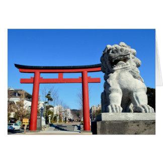 Shrine Entrance: Tsurugaoka Hachiman-gu, Kamakura Card