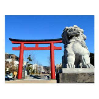 Shrine Gate: Tsurugaoka Hachiman-gu, Kamakura Postcard