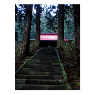 Shrine path postcard