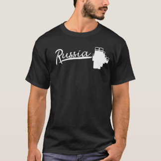 """Shtanga"" - Russian barbell T-Shirt"