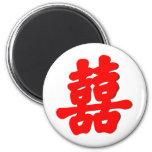 Shuan Xi Magnets