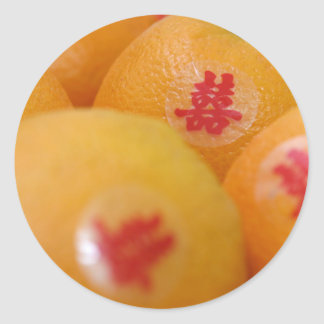 Shuan Xi Oranges Round Sticker