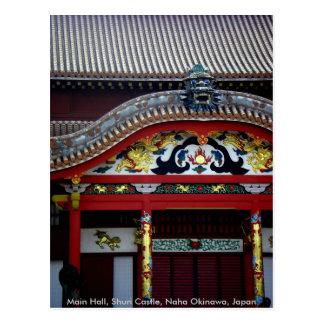 Shuri Castle/Greetings from Okinawa, Japan Postcard