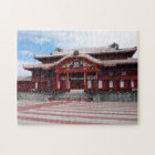 Shuri Castle in Okinawa, Japan Jigsaw Puzzle