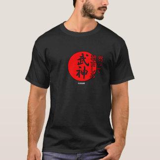 Shut Up and Train T-Shirt