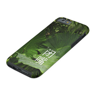 shut up tough iPhone 6 case