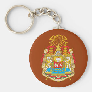 Siam Coat Of Arms Keychain