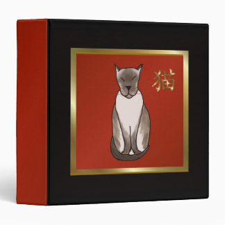 Siamese Kitty with Red and Gold Scrapbook Binder