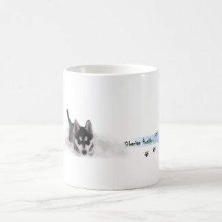 Siberian Husky Puppie Coffee Mug
