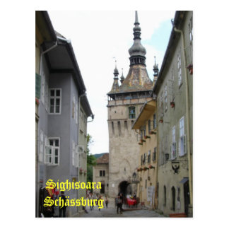 Sighisoara Romania 1 Postcard