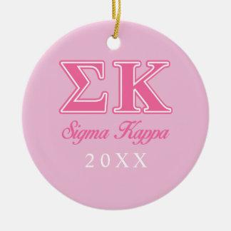 Sigma Kappa Light Pink Letters Ceramic Ornament