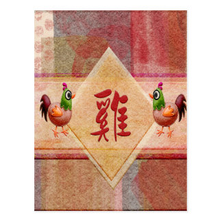 Sign of the Rooster in Red, Felt Look Roosters on Postcard