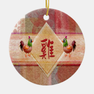 Sign of the Rooster in Red, Felt Look Roosters on Round Ceramic Ornament