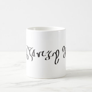 Signature of King Henry VIII of England Coffee Mug