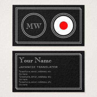 """Silent Movie"" Japanese Translator Business Cards"