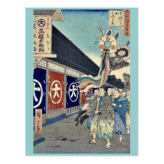 Silk goods Lane, Odenma cho by Ando, Hiroshige Postcard