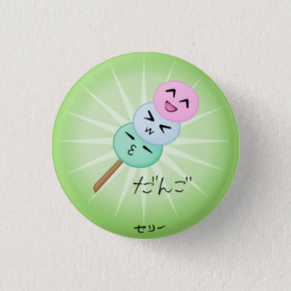 Silly Dango Dumpling Button