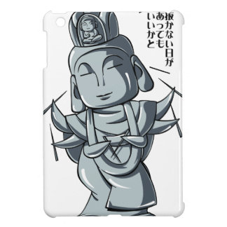 Silver accomplishing pulling out English story iPad Mini Cover