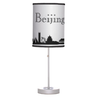 Silver Beijing Skyline Silhouette Lamp