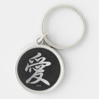 Silver Chinese love Symbol Silver-Colored Round Keychain
