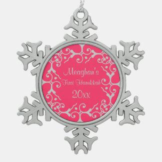 Silver Elegance First Hanukkah Snowflake Ornament