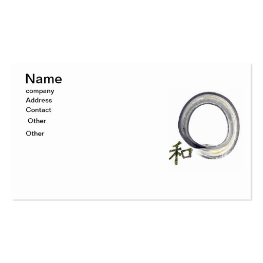 Silver Enso with Kanji - Harmony Business Card Templates