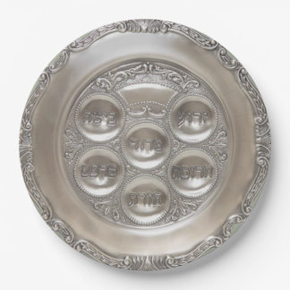 Silver Seder Plate 9 Inch Paper Plate