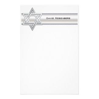 Silver Star of David Custom Personal Stationery